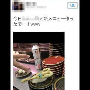 はま寿司 はさみ天ぷら寿司.jpg