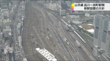 JR新駅設置予定地.jpg